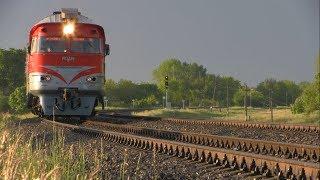 Дизель-поезд ДР1Ам-280 / DMU DR1AM-280