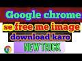 Google Chrome se free main photo kaise download kare