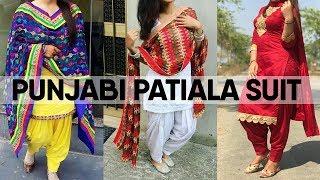 Punjabi Patiala Suit | Punjabi Suit Design Photos | Patiala Suit For Wedding