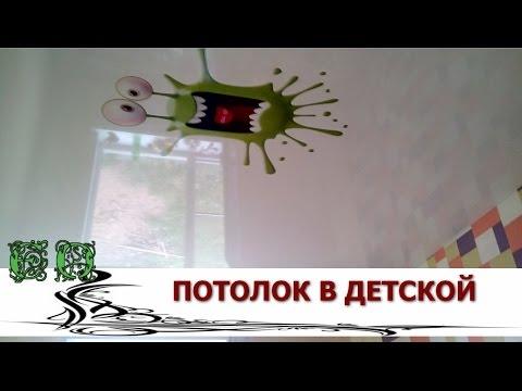 Потолки фото  Детская комната