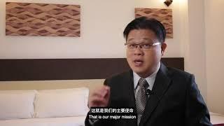 Uptown Hotel Seremban - Portfolio Video