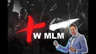 Plusy i minusy w MLM