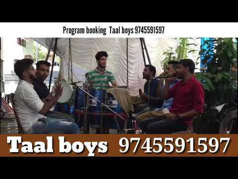 Kerala malabar mappila Muttipatt magalathin Taal boys 9745591597