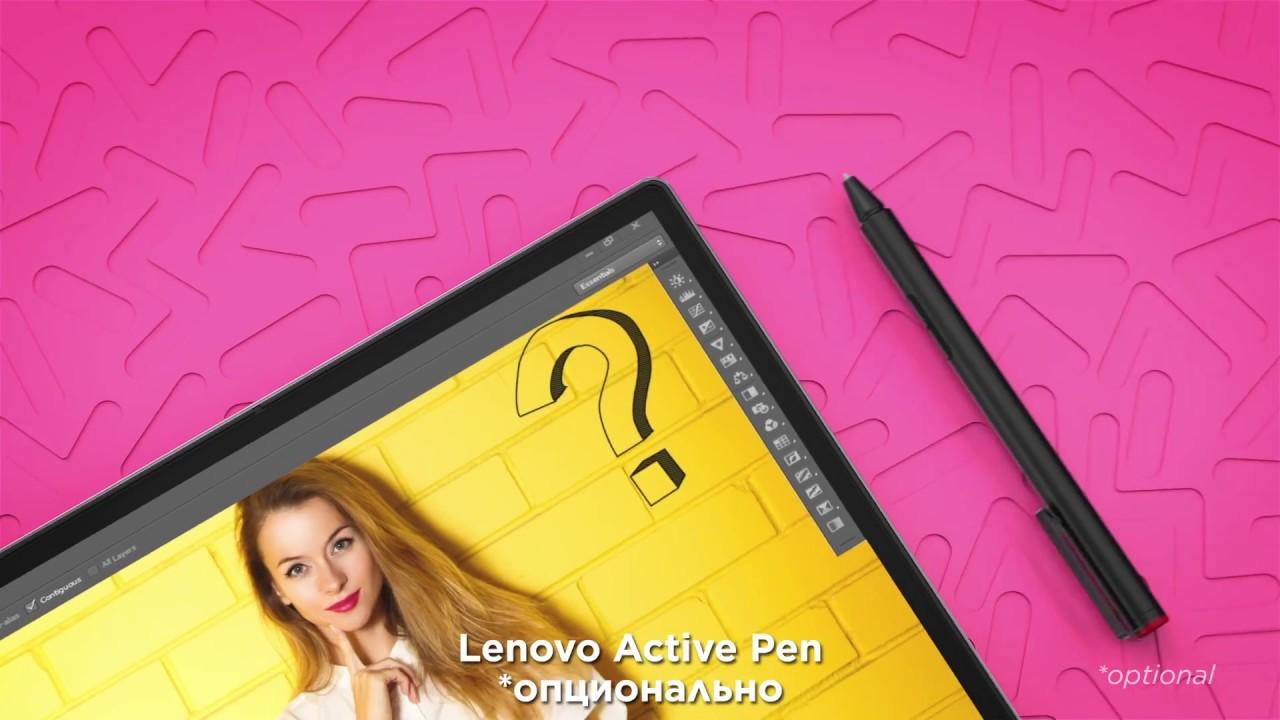 Игровой ноутбук Lenovo Legion Y530 - YouTube