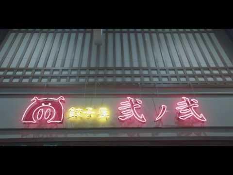 SoftBank Team Japan: One Night in Fukuoka