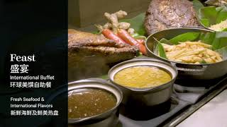Dining at Sheraton Grand Macao | 餐饗體驗盡在澳門喜來登