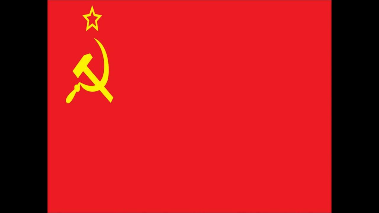 L'International Communiste Version (Longue) Française