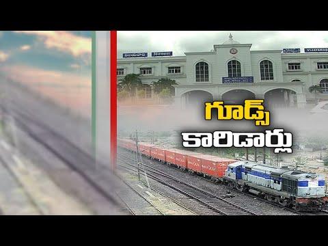 Vijayawada to Get