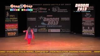 Nachdi De Pairan Vich | Miss Pooja | Step2Step Dance Studio