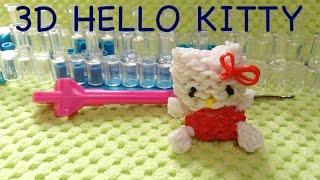 レインボールーム 3D ハローキティ / HELLO KITTY [Rainbow Loom]