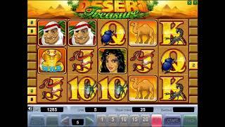 видео Играйте в автомат Desert Treasure II