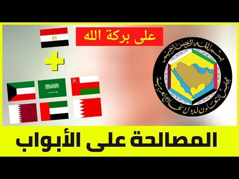 المصالحة العربية   هل تتوج في قمة الرياض 41 News In Arabic #shorts
