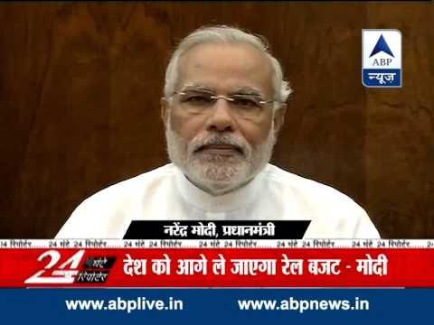 PM Modi hails Rail Budget 2014-15