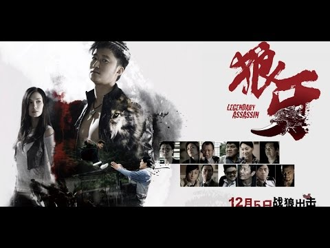 Ngô Kinh, Wu Jing