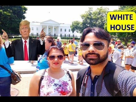 WHITE HOUSE VISIT USA | DONALD TRUMP HOUSE WASHINGTON DC
