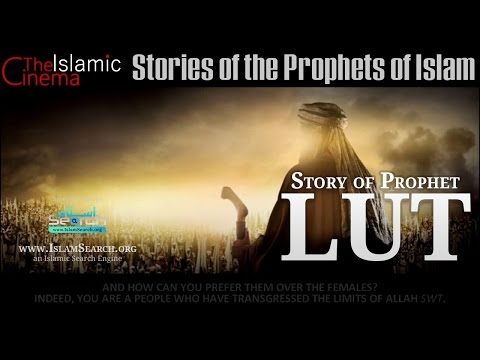 Prophet Lut ┇ Prophet Stories from the Quran ┇ Quranic Stories by IslamSearch