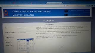Online  Registration  central industrial security force 2017-2018 केंद्रीय औद्योगिक सुरक्षा बल