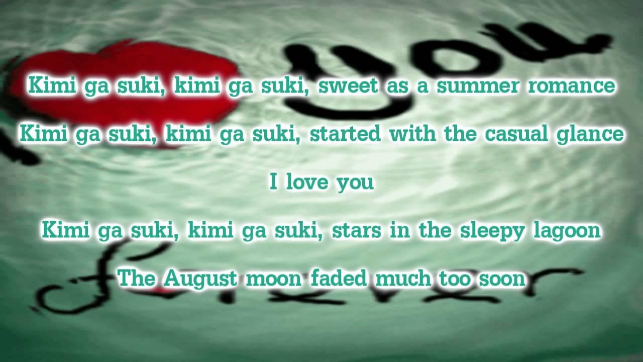 Download Optimal - Kimi Ga Suki (Lyrics)