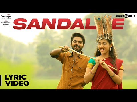 Sema Songs | Sandalee Song With Lyrics | G.V. Prakash Kumar, Arthana Binu | Valliganth | Pandiraj