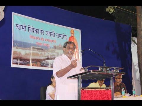 Vivekananda Jayanti at Nagpur : 2016