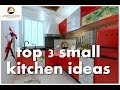 top 3 small indian kitchen interior design ideas | best interior Indian style