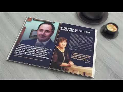 NAYUTA Продающее видео для бизнеса или рекламный видеоролик компании Наюта