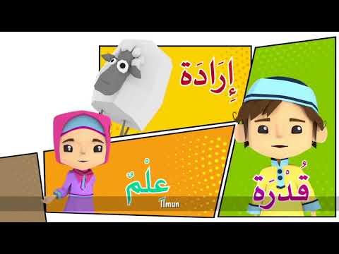 Sifat Wajib Bagi Allah - Lagu Anak Islami + Lirik