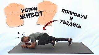 15 Упражнений для Похудения и Развития Выносливости в Домашних Условиях  Жиросжигающая Тренировка