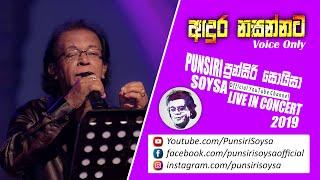 Andura Nasannata | අදුර නසන්නට - (Without Music) Punsiri Soysa - Nohandan Landune Concert - 2019