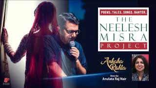 Love Story | Ankaha Rishta story by  Anulata Raj Nair |The  Neelesh Misra Project