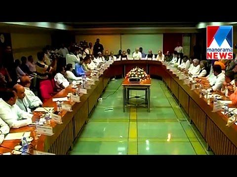 Parliament passes Motion against violence at Jammu Kashmir | Manorama News