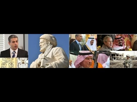 CRC CLASS : The British Role in Iraq and South West Asia