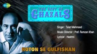 Hoton Se Gulfishan | Ghazal Song | Talat Mahmood