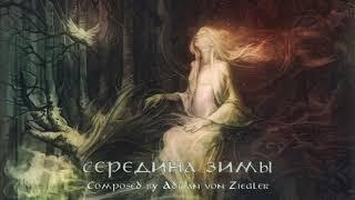Slavic Music - Seredina Zimy