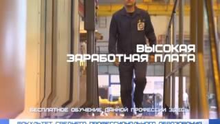 Оператор станков с ЧПУ Исправл