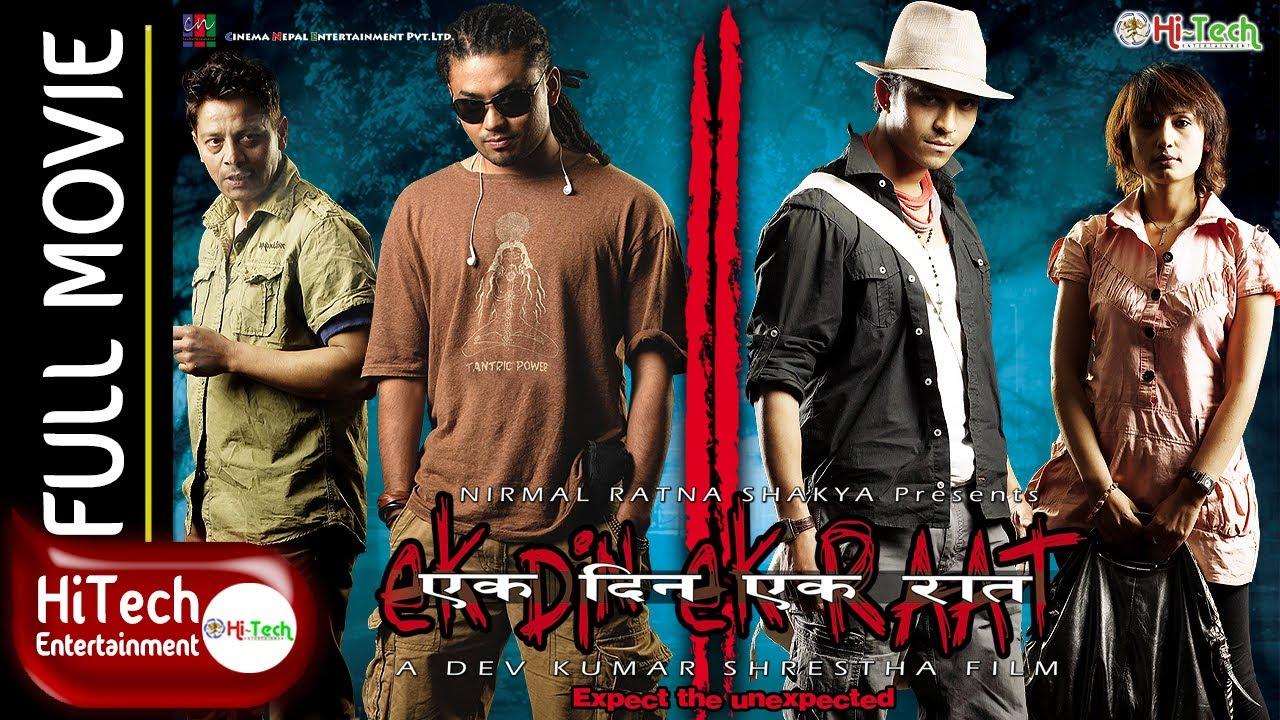 Download EK DIN EK RAAT | Nepali Full Movie | Vinay Shrestha | Karma Shakya | Deeya Maskey | Anup Baral
