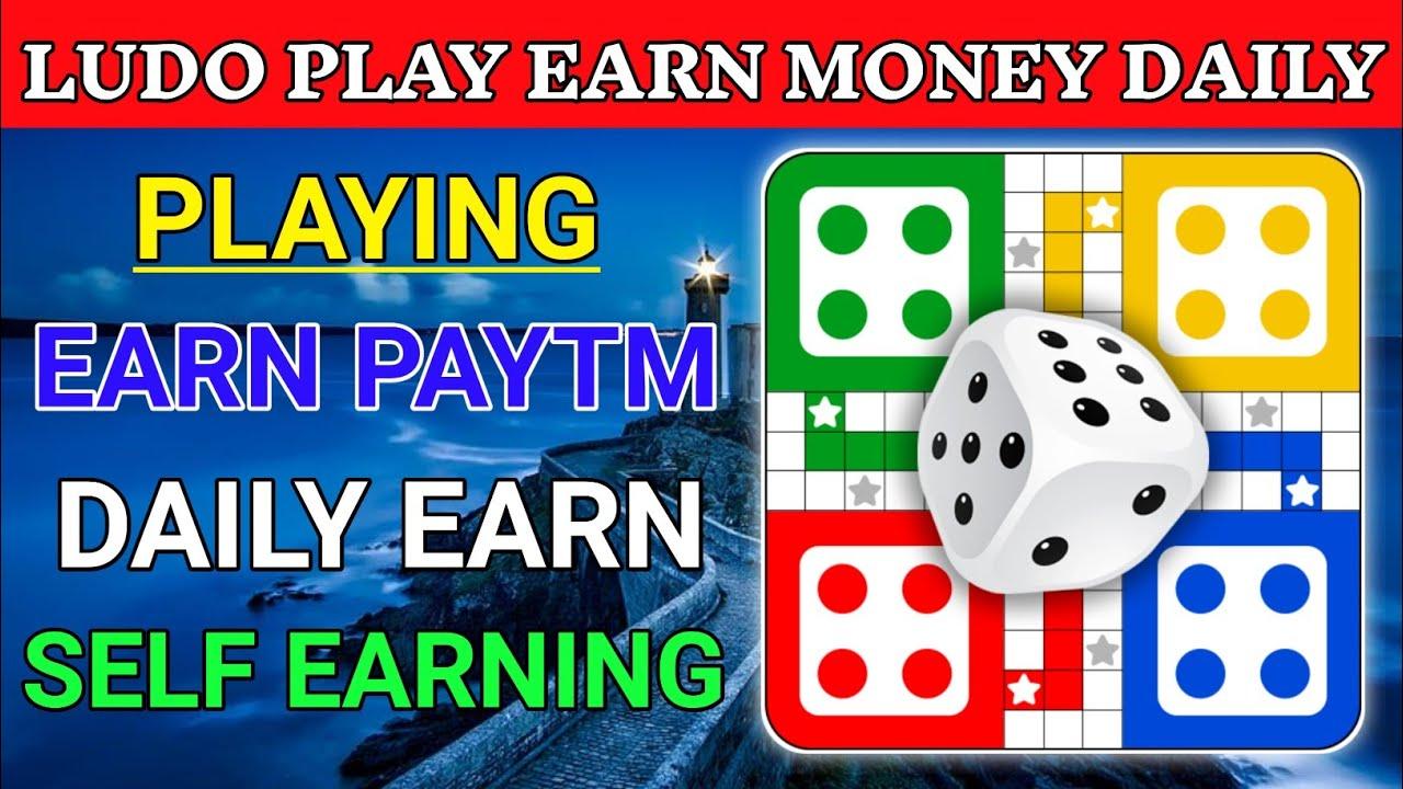 Make money playing ludo