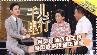 Video Leaving Home EP.1 20170827 From Countryside Boy To MIT Postdoc [Hunan TV official channel] download MP3, 3GP, MP4, WEBM, AVI, FLV November 2017