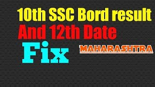 10th ssc result date 2018    Maharashtra