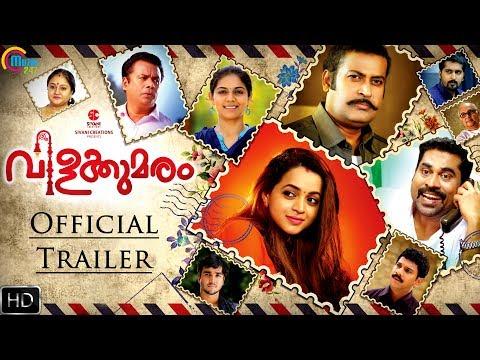 Vilakkumaram Malayalam Movie | Official Trailer | Bhavana, Manoj K Jayan | Vijay Menon | Official