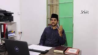 Le but de notre éxistence - #Ramadan Pt 5