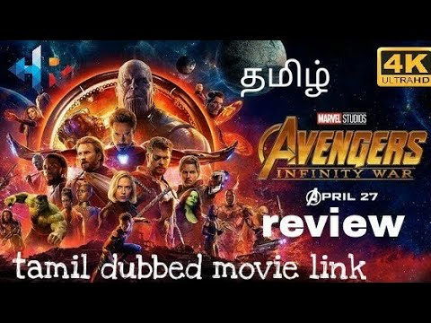 ✨ Avengers infinity war full movie download in tamil dubbed