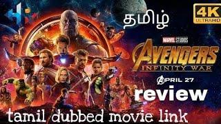 download avengers infinity war hd tamil