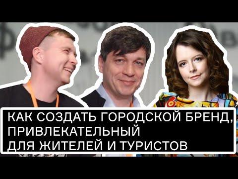 Сергей Маяренков, Дмитрий Мироманов и Елизавета Степанова на форуме «Движение вверх»