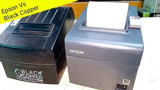 BEST THERMALS EPSON & BLACK COPPER COMPARISON Review