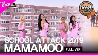 [Full ver.] MAMAMOO (Ep.4 of SCHOOL ATTACK 2019)
