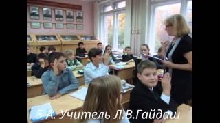 Урок Чтения - 2013 в СОШ № 6 г.Обнинска. 08.10.13г.