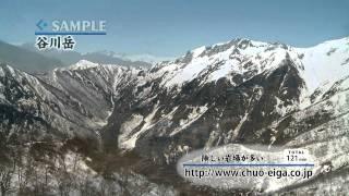 【HD】Mount Tanigawa/ Tanigawa-dake   谷川岳 ~険しい岩場が多い山~