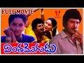 Vintha Mogudu Telugu Full Length Movie | Mohan Babu | Radha | V9 Videos video