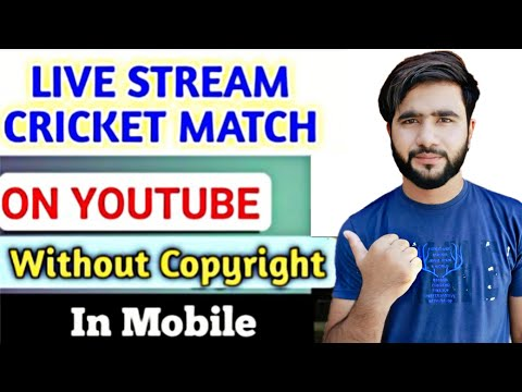 Cricket Match Live Streaming Kasy Kary ! Cricket Live Stream On Youtube Without Copyright